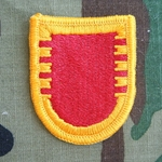 Battery C, 4th Battalion, 11th Field Artillery Regiment, A-4-000