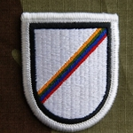 LRSD, Co D, 124th Military Intelligence Battalion, A-4-68