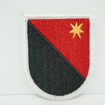Beret Flash, 6th Engineer Battalion
