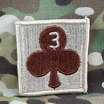 Helmet Patch, 2nd Battalion, 327th Infantry MultiCam®