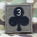 Helmet Patch, 1st Battalion, 327th Infantry MultiCam®