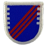 Beret Flash, 346th Psychological Operations Company