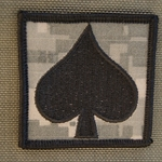 Helmet Patch, 506th Infantry Regiment, Type 1