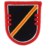 Company D, 3rd Squadron, 16th Cavalry Regiment