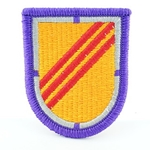 A-1-267, 92nd Civil Affairs Battalion