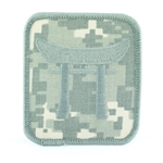 Helmet Patch, 187th Infantry Regiment, ACU, Type 4
